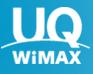 【WiMAXレビュー】つながれば高速だけど、つながらない。。。