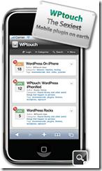 iPhoneっぽいブログに変身させるWordPressプラグイン「WPtouch」