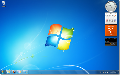 Windows 7 Proのインストールに3時間かかった。アップグレードでもいいと思う。