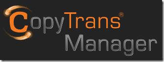 Windows版iTunesアプリの重さに疲れたら、フリーソフト「CopyTrans Manager」を使うといいよ。