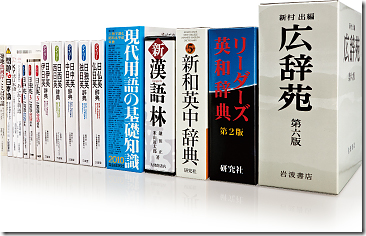 【F-06Bレビュー】22冊45,000円相当の辞書つけてお値段据え置き!なケータイ